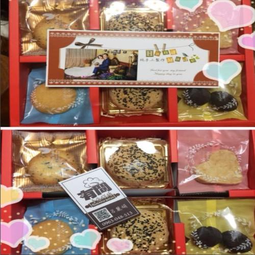 餅乾禮盒1
